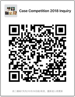 wechat for case comp.png