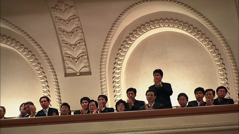 p-northkoreamaazelnvs00034.png