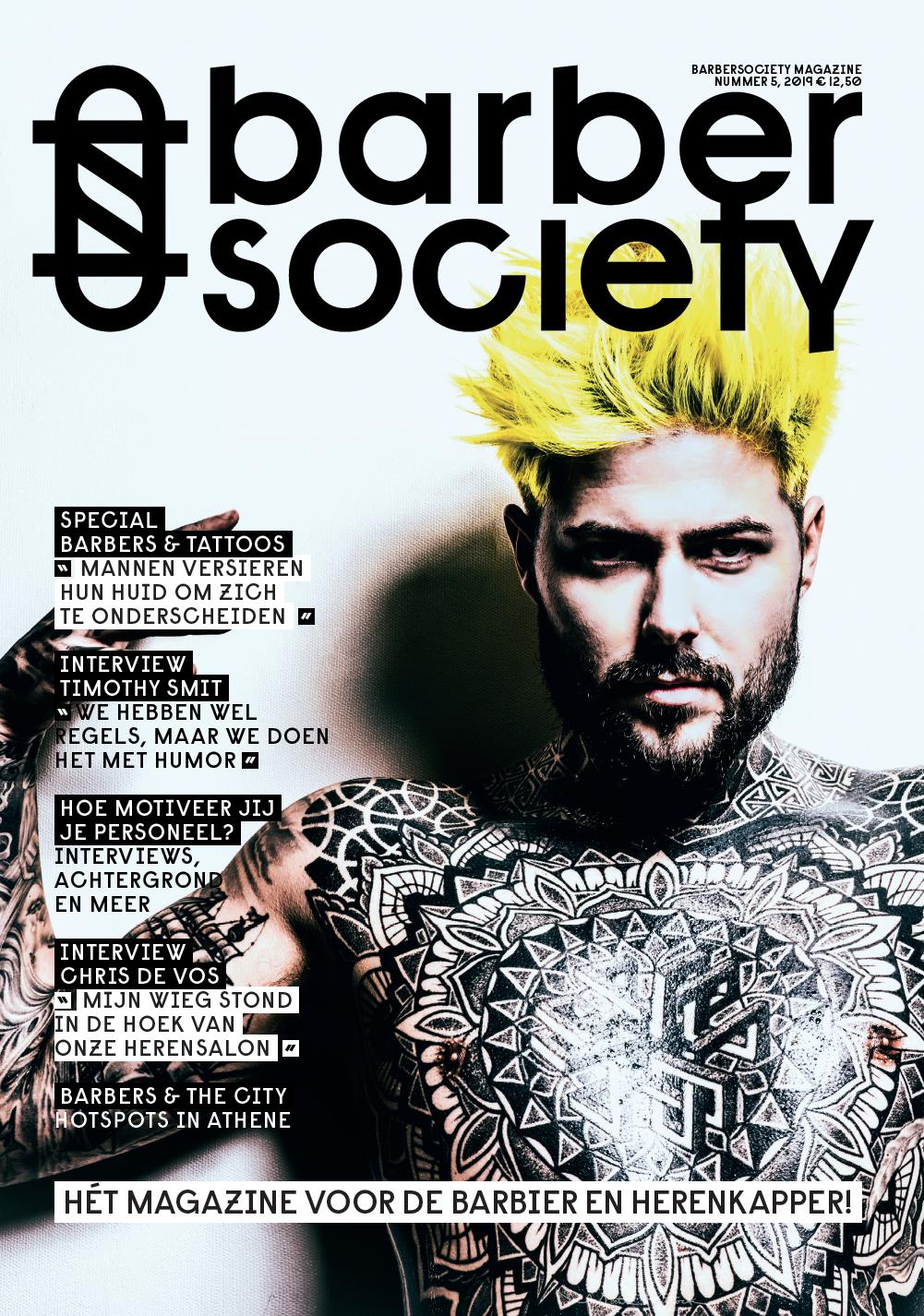 Cover #5 2019 kopie.png