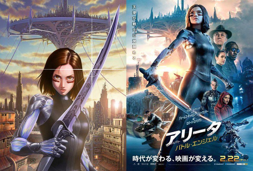 New Alita Artwork by creator Yukito Kishiro via Forbes