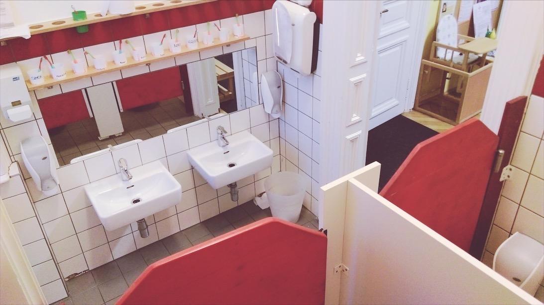 zaubervilla-aeg-toilette.jpg