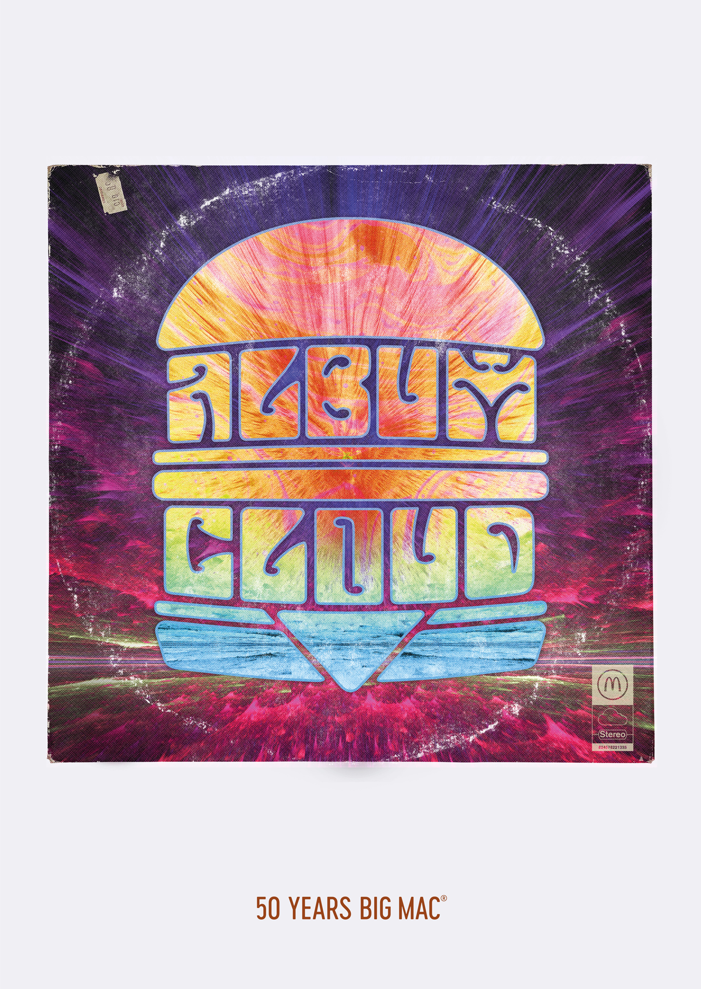 17_Album_Cloud.jpg