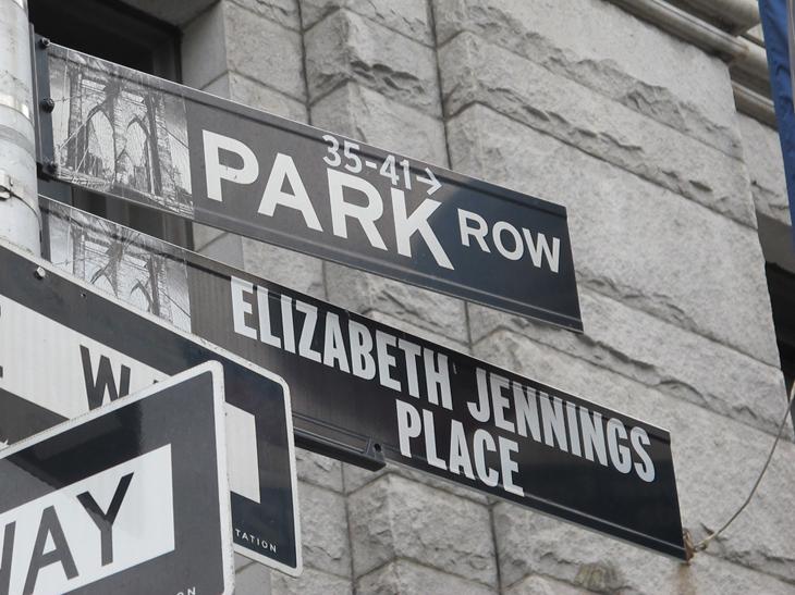 Elizabeth Jennings Place, courtesy of  Narrative Network