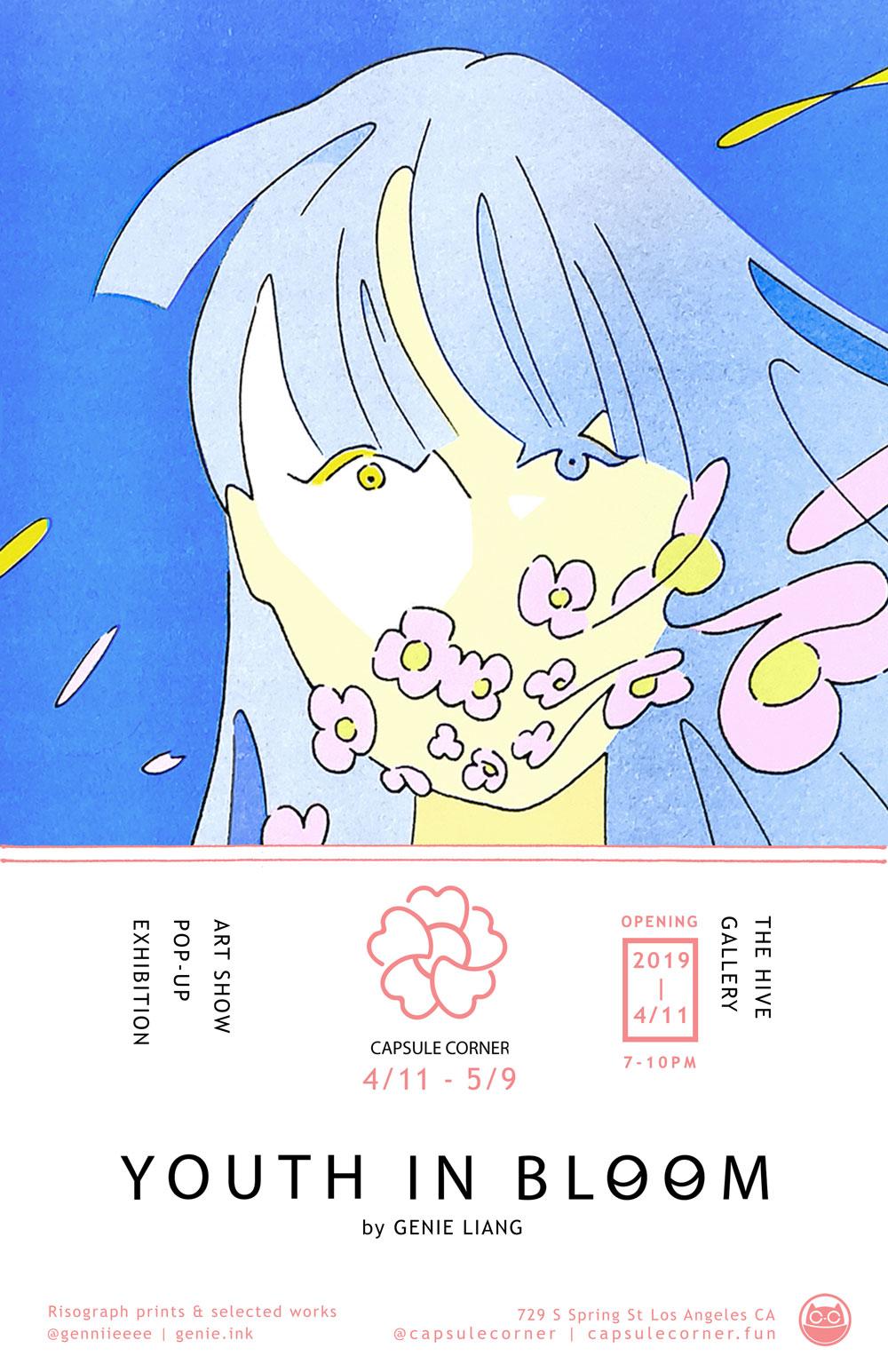 GN_EV_CC_YIB_poster.jpg