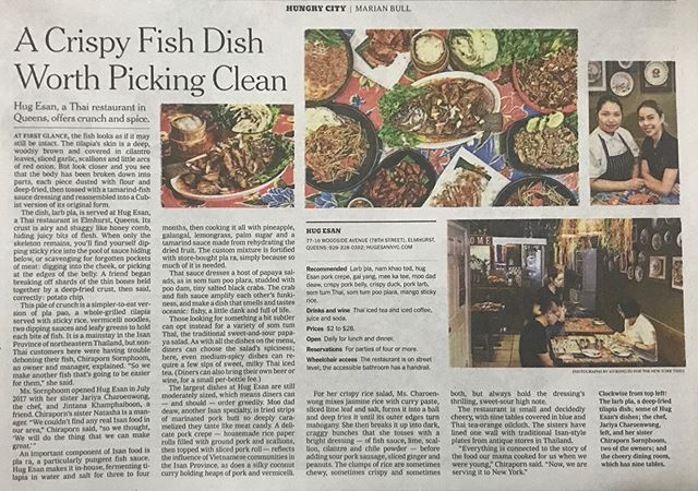 """Everything is connected to the story of the food our mama cooked for us when we were young. Now we're serving to the New york"" once in Hug Esan Restaurant story in @nytimes newspaper on Wednesday 17 July 2019. Writer @mariantoro photography @anrizzy  #esanfood  #isanfood  #thaifood  #laosfood  #vietnamesefood #asiancuisine #asiafood #foodie #nycfood #nycdining #nycliving #nyc  #nyclife #nycfoodie #foodlover  #nyceats #nycrestaurants  #nytimescooking #nytimesfood #nytimes #nyc #foodie #yelp #yelpeatsnyc #yelpelite #yelpreview"