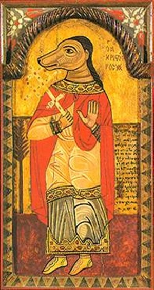 Icon of St. Christopher