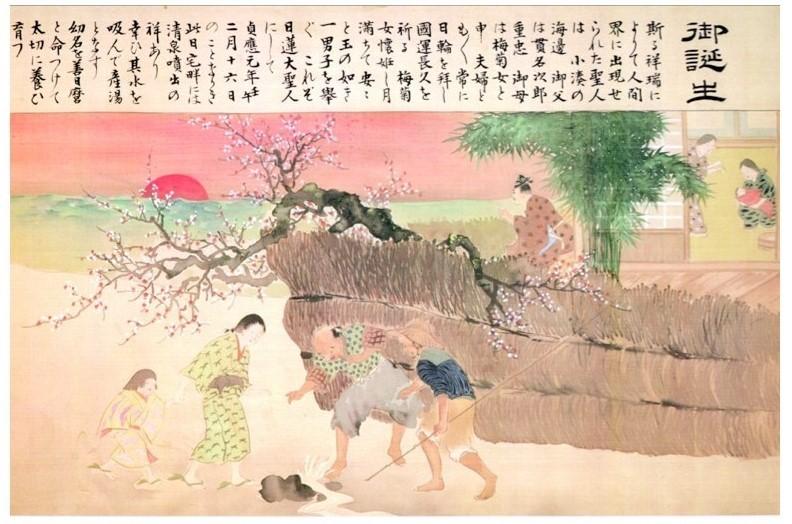 The Birth of the True Buddha, Nichiren Daishonin