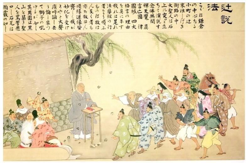 The True Buddha,Nichiren Daishonin preaching
