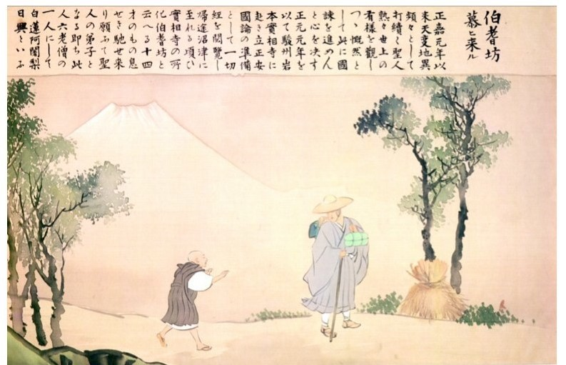 The 2nd High Priest Nikko Shonin becomes a disciple of Nichiren Daishonin.