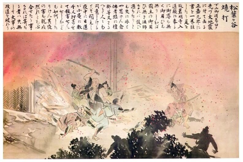 The Matsubagayatsu Persecution