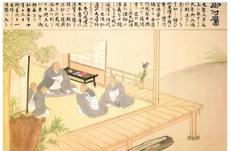 The True Buddha, Nichiren Daishonin transfers the entirety of his teachings to the Second High Priest Nikko Shonin
