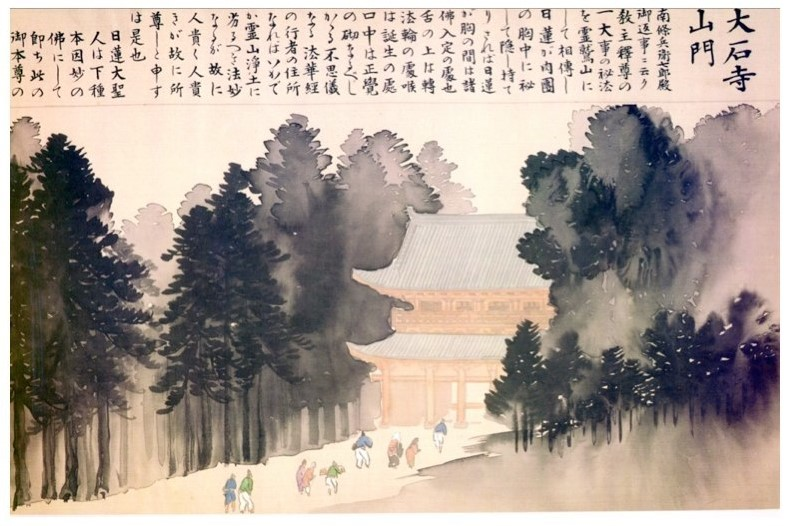 The Head Temple Taisekiji