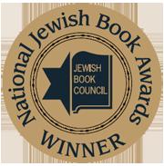 National Jewish Book Award.png
