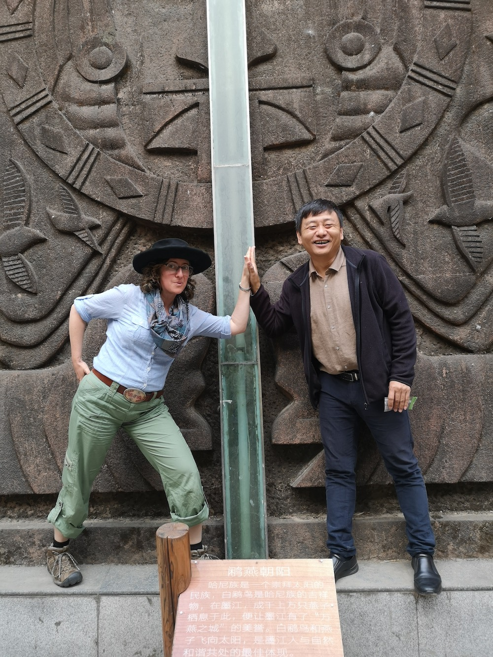 "Wonder Twins in MoJiang 'Twin City"" - with Professor Hou (Monkey Brother)"