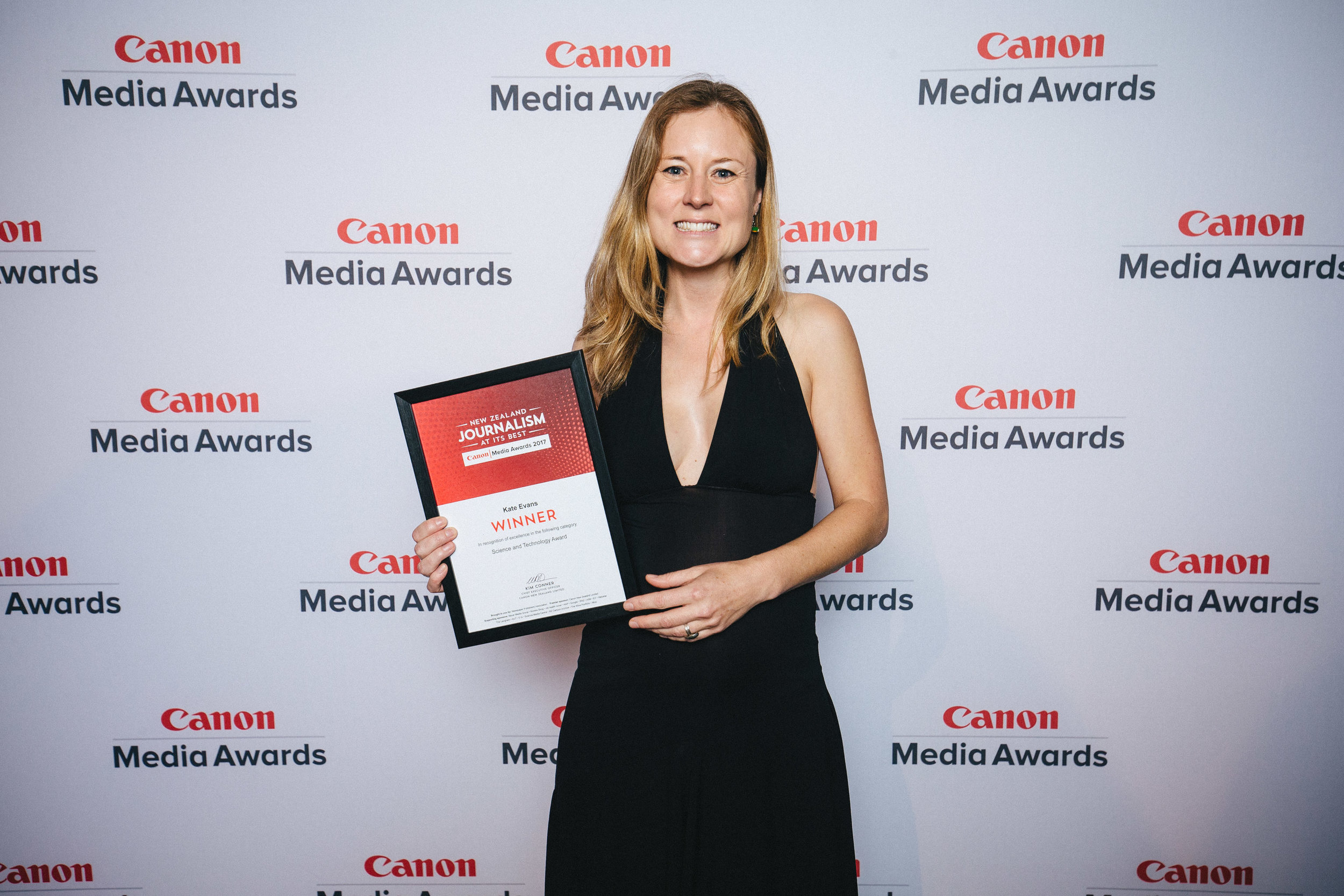 2017 Canon Award for Science and Technology