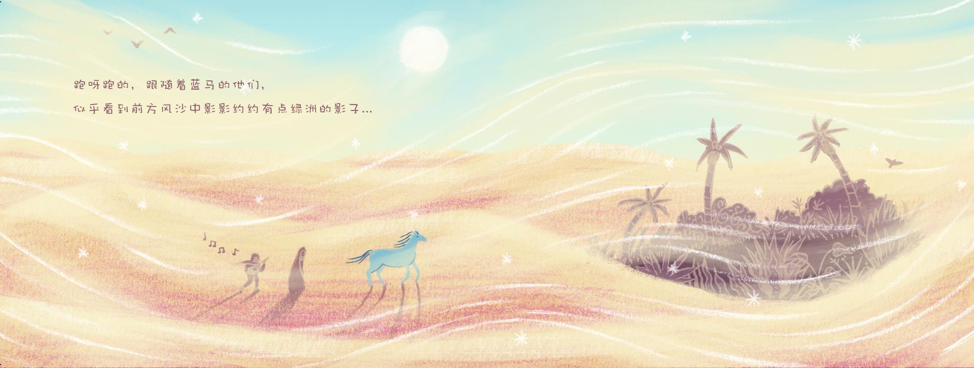 the blue horse - A Children's Book