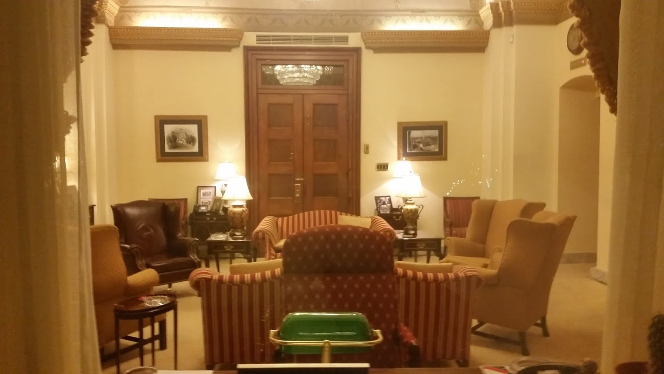 Office of the Speaker of The House