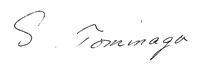 代表者サイン.jpg