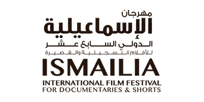 Recipient of Ismailia International Film Festival Co-Production Platform training for Documentaries - Doc Campus