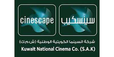 Recipient of Kuwait National Cinema Company development award