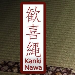 Kankinawa™ - Montreal, Canada5 or 6 mm, treated, natural, jute ropeOrder via their website.