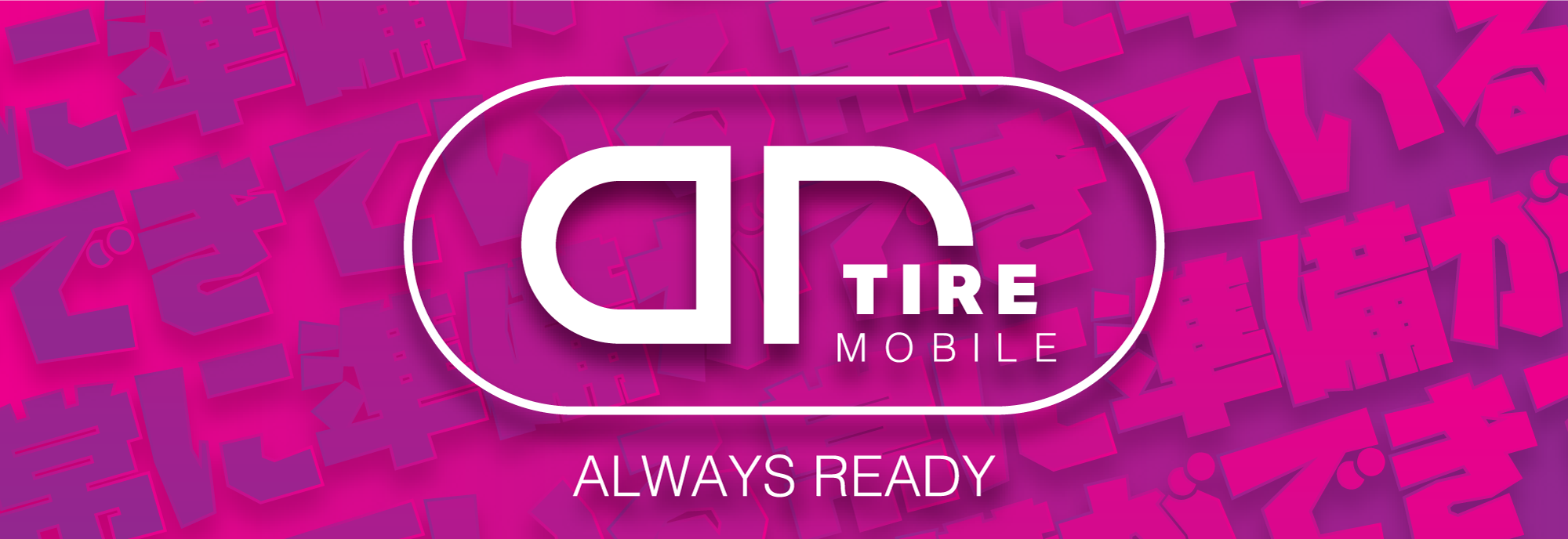 AR-MOBILE-TIRE-PINK-JAPANESE.png