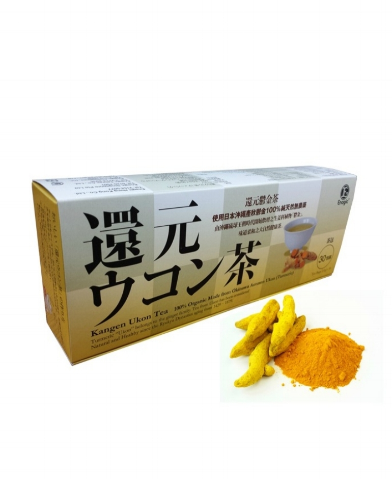 Kangen Ukon Tea can be served hot or cold, and contains an abundant amount of 100% organic curcumin. Ukon tea is easily enjoyed and full of natural, healthy benefits.