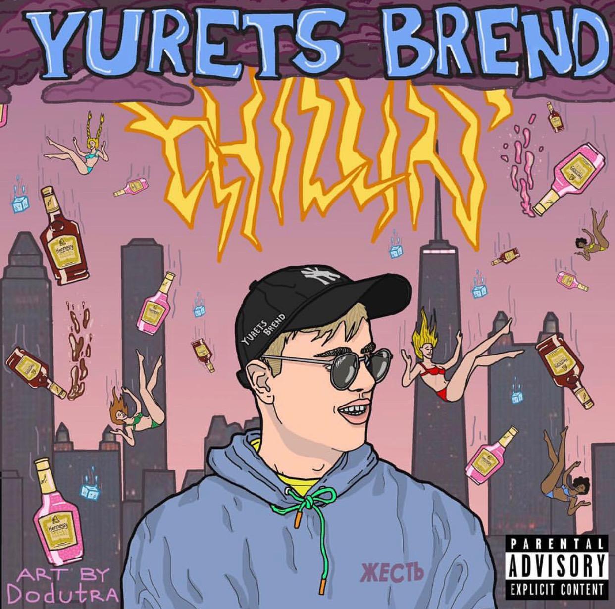 Yurets Brend
