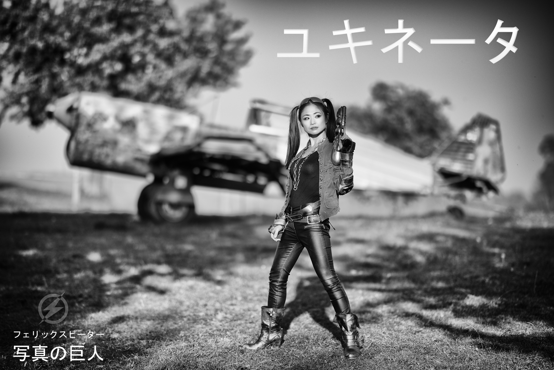 Japanese_Terminator_YuWi_FotoGigant_4.jpg