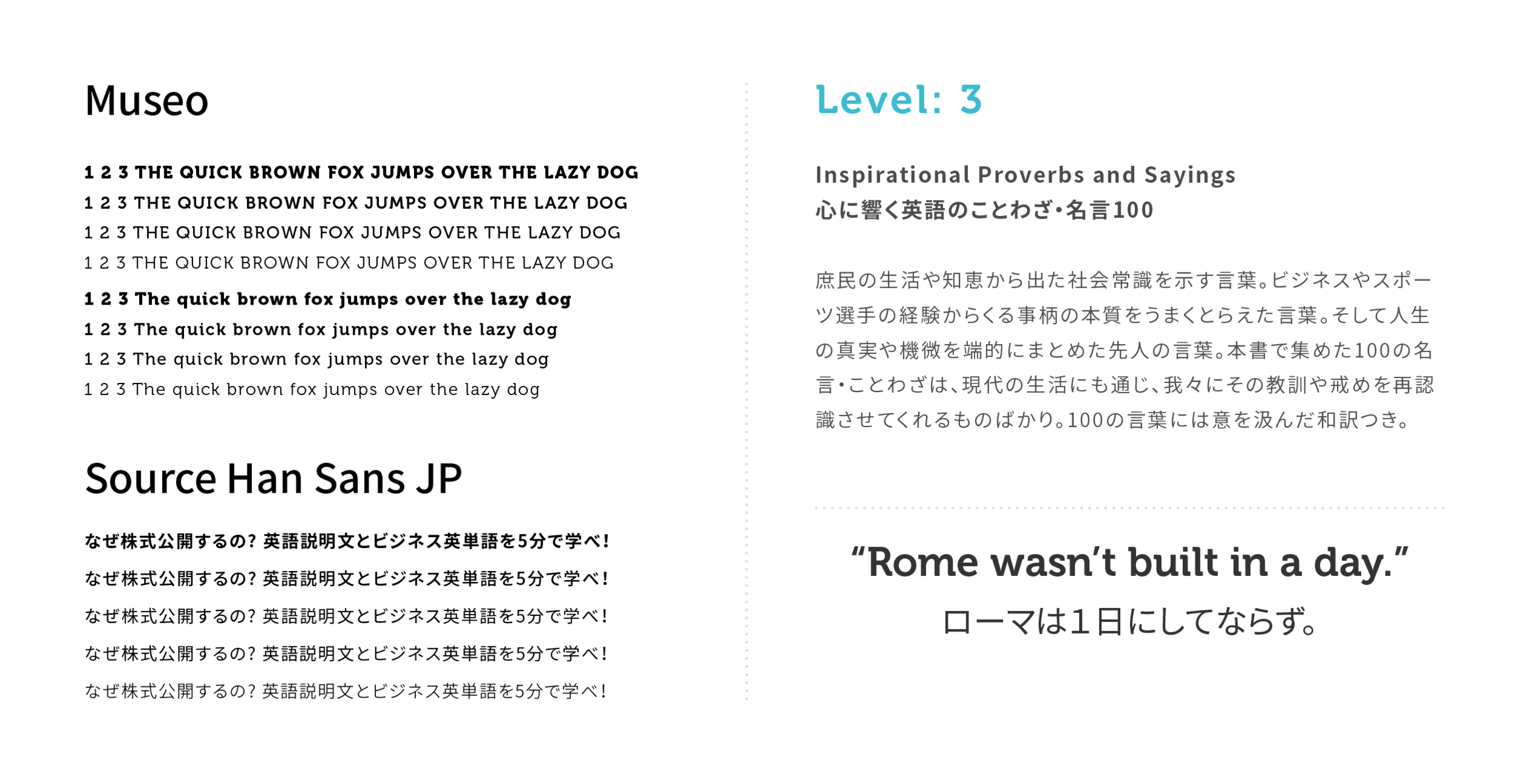 Museo was used for headlines, category links and other special locations, while Source Han Sans was the main typeface everywhere else. The structure heavily relies on hierarchy by weight and size variation.
