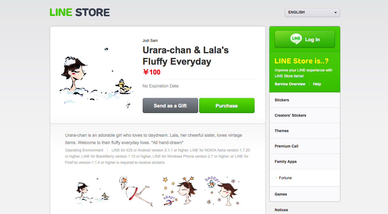 Urara-chan & Lala's Fluffy Everyday LINE Stickers