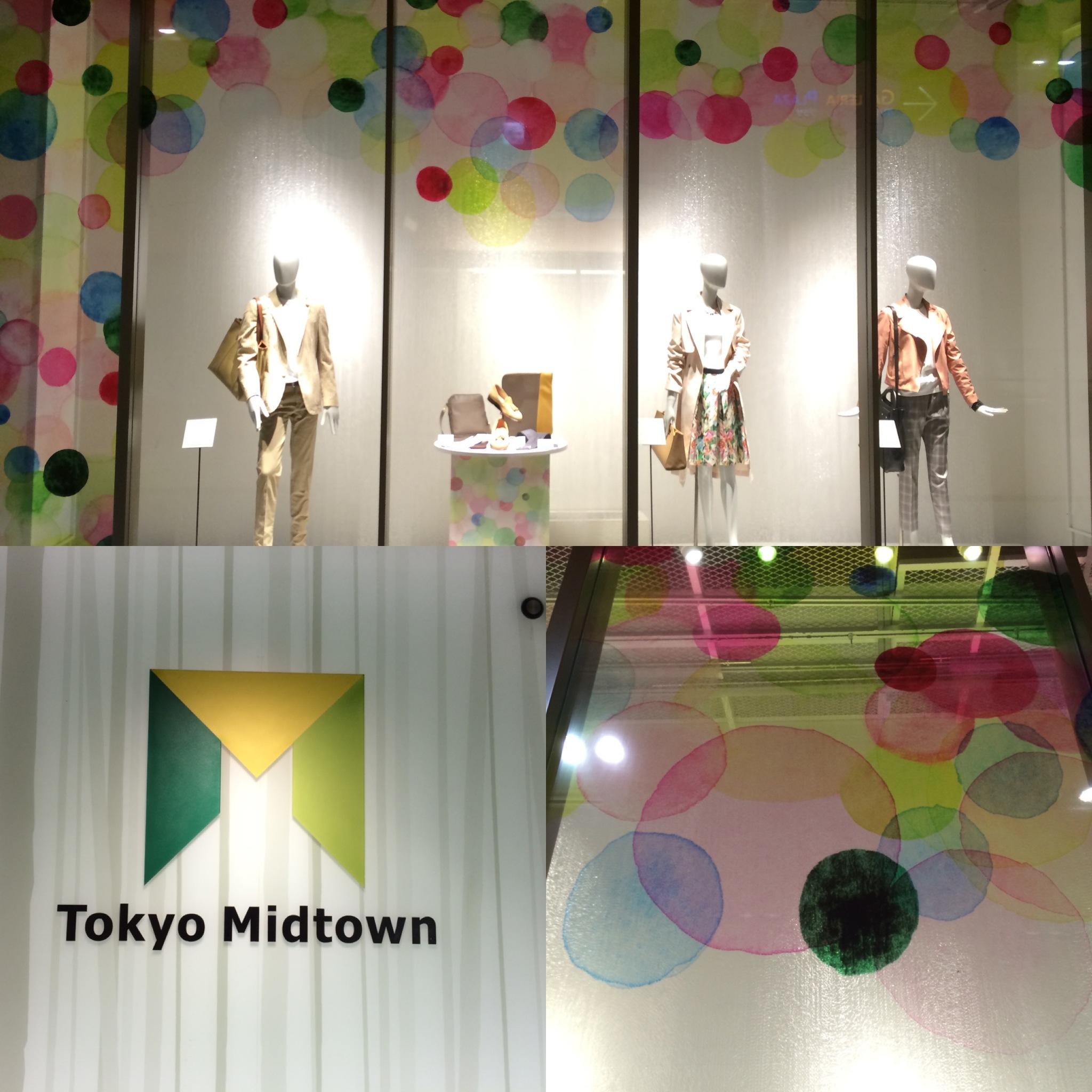 jodisam_midtown_bubbles.jpg