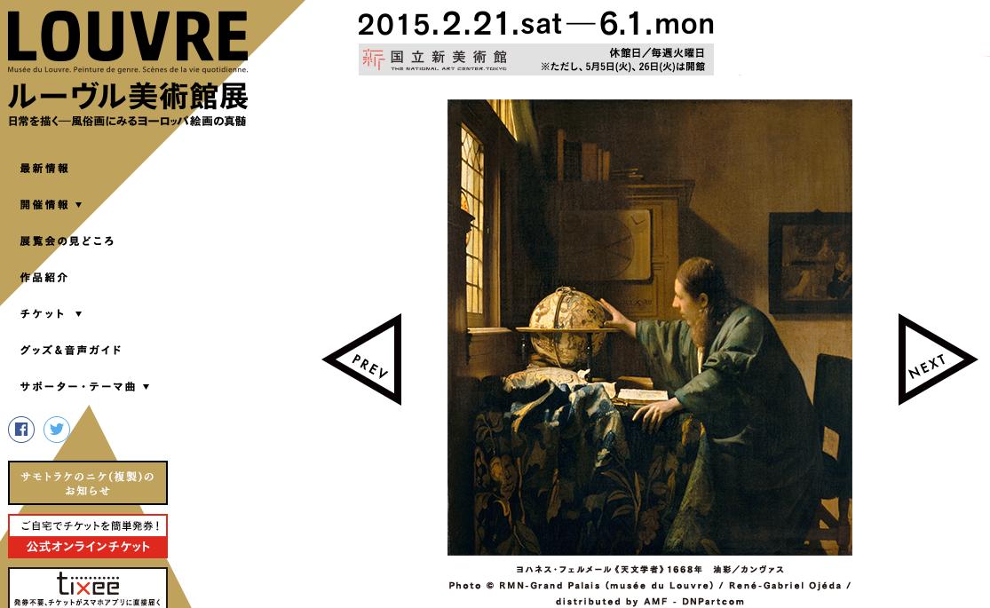 Louvre Museum--Genre Painting.png