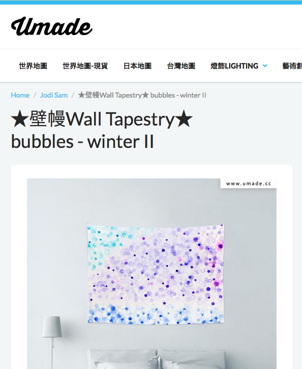 Various  bubbles  Wall Tapestry from Umade (Chinese - Asia)