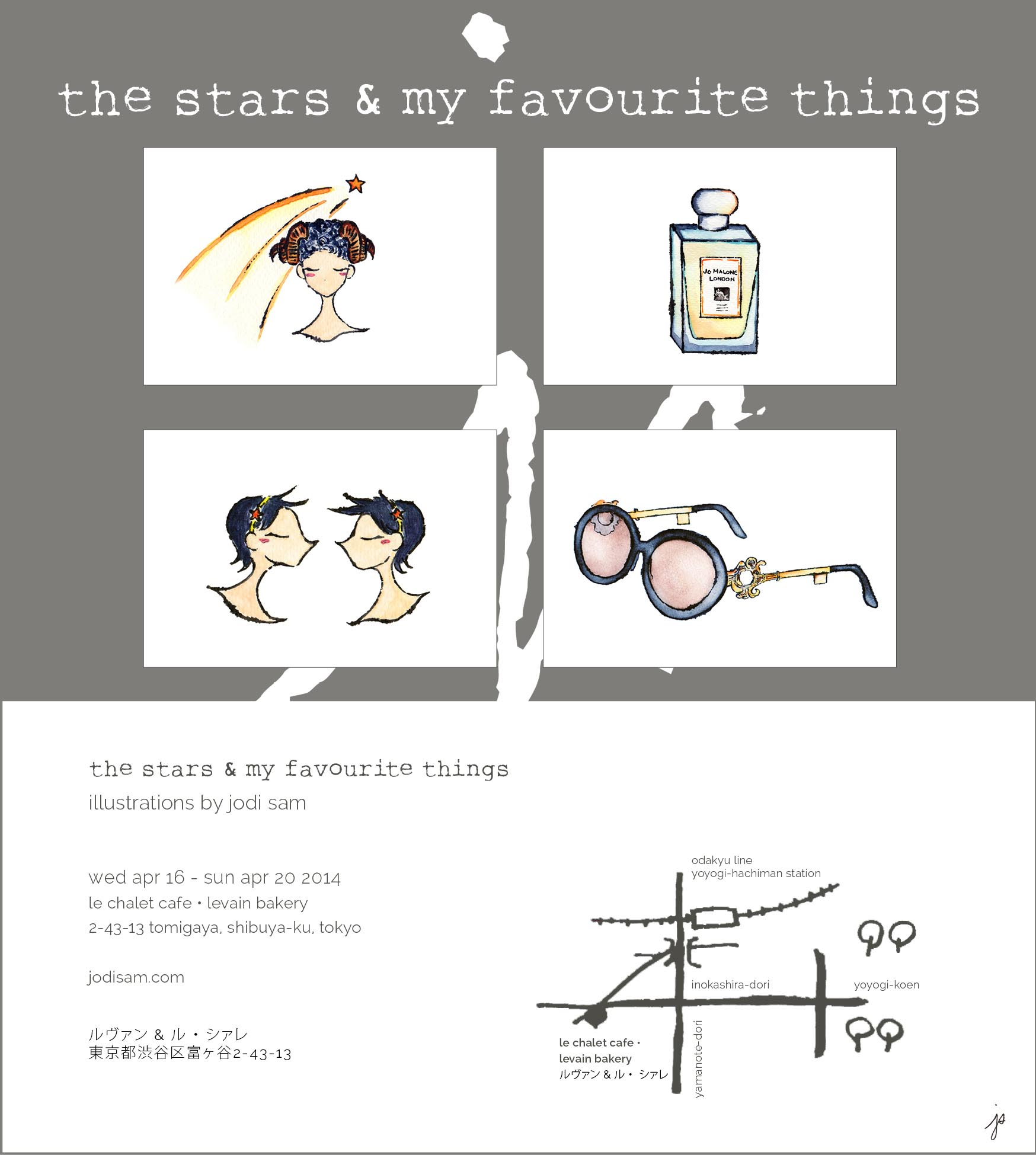 the stars & my favourite things_jodisam.jpg