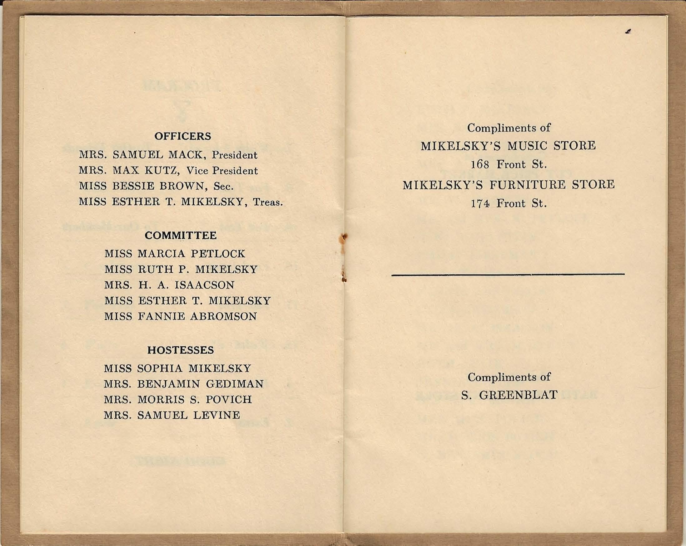 YWHA Third Annual Ball (1922)_Page_6.jpg