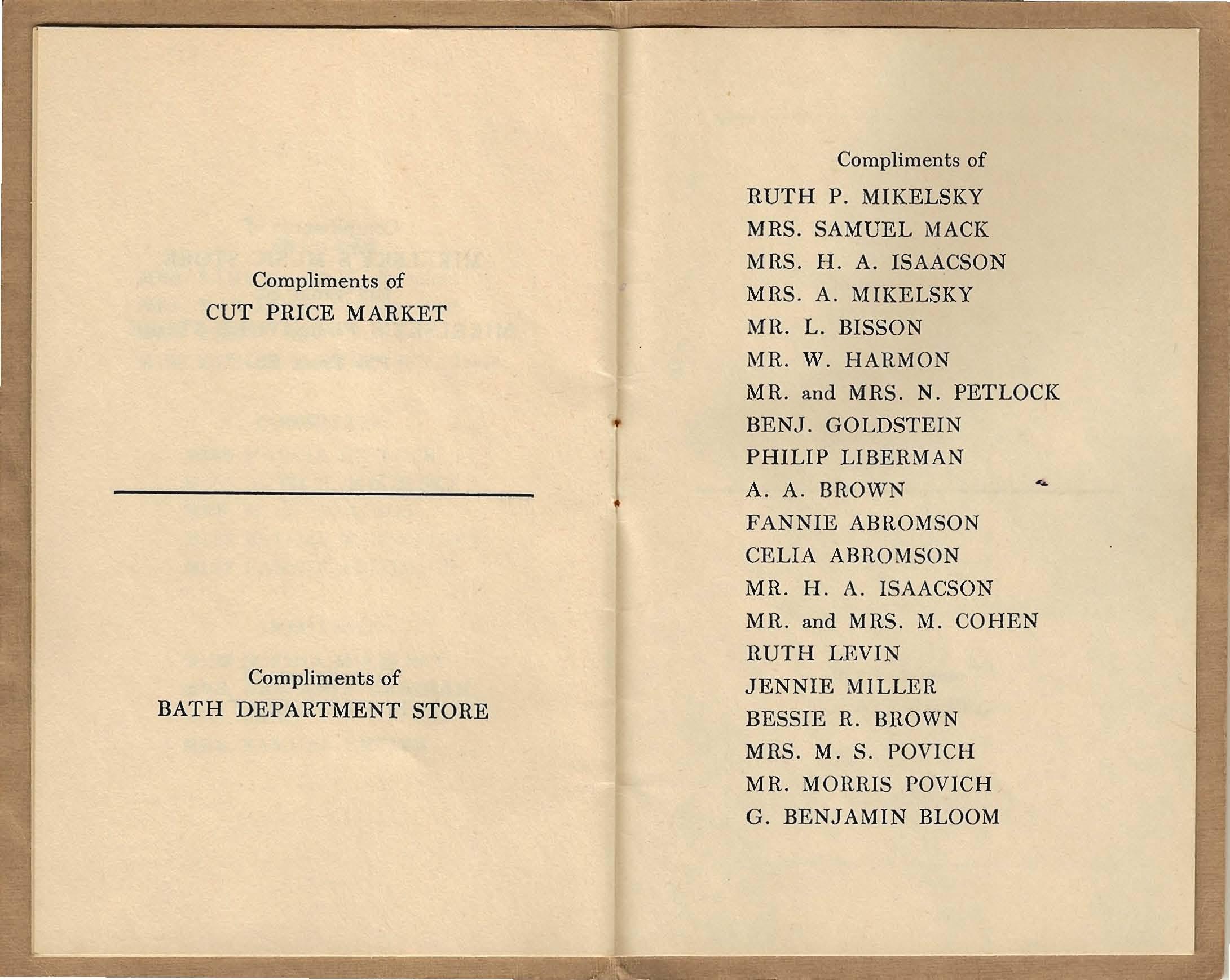 YWHA Third Annual Ball (1922)_Page_7.jpg