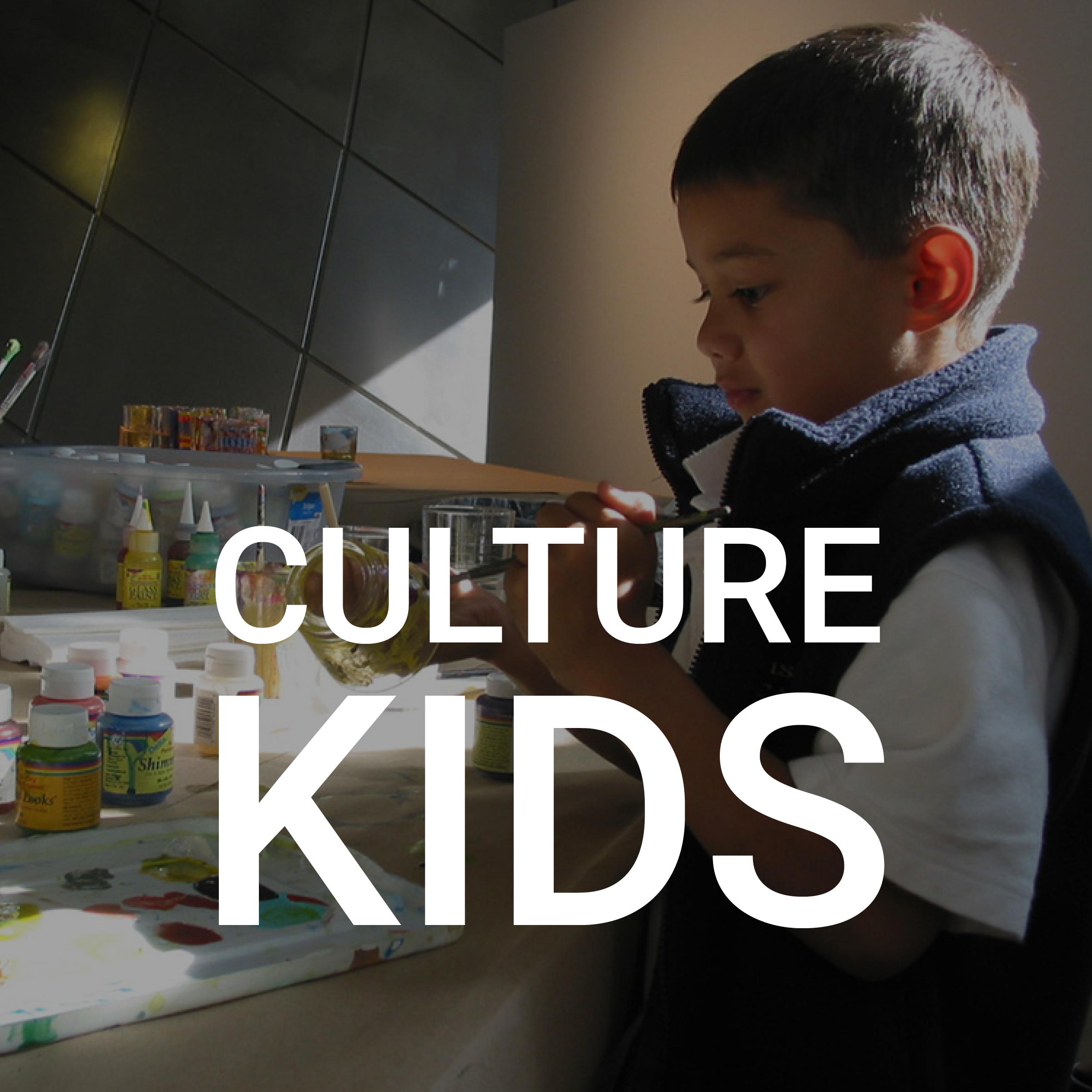 Culture Kids.jpg