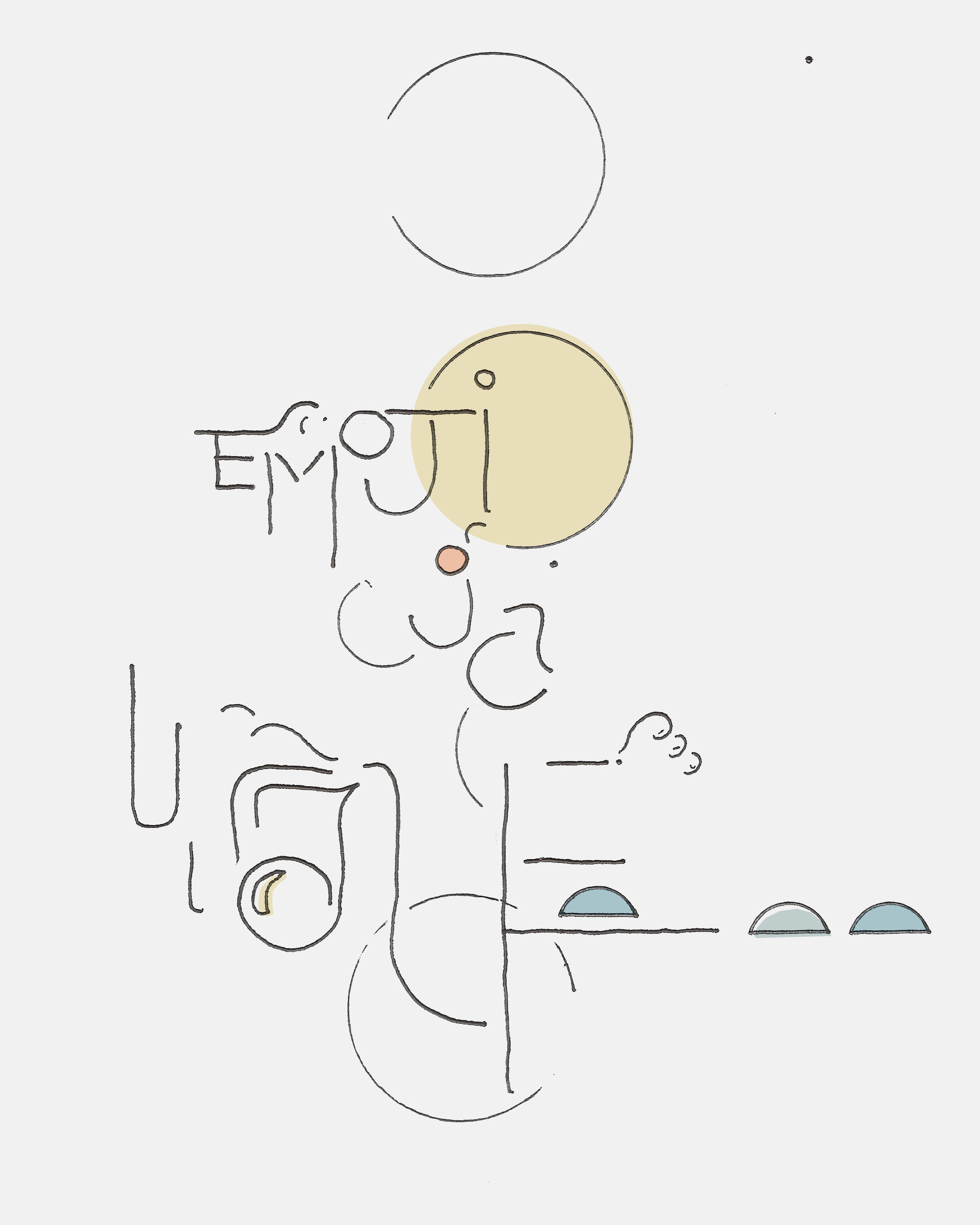 Emoji of a Wave.jpg