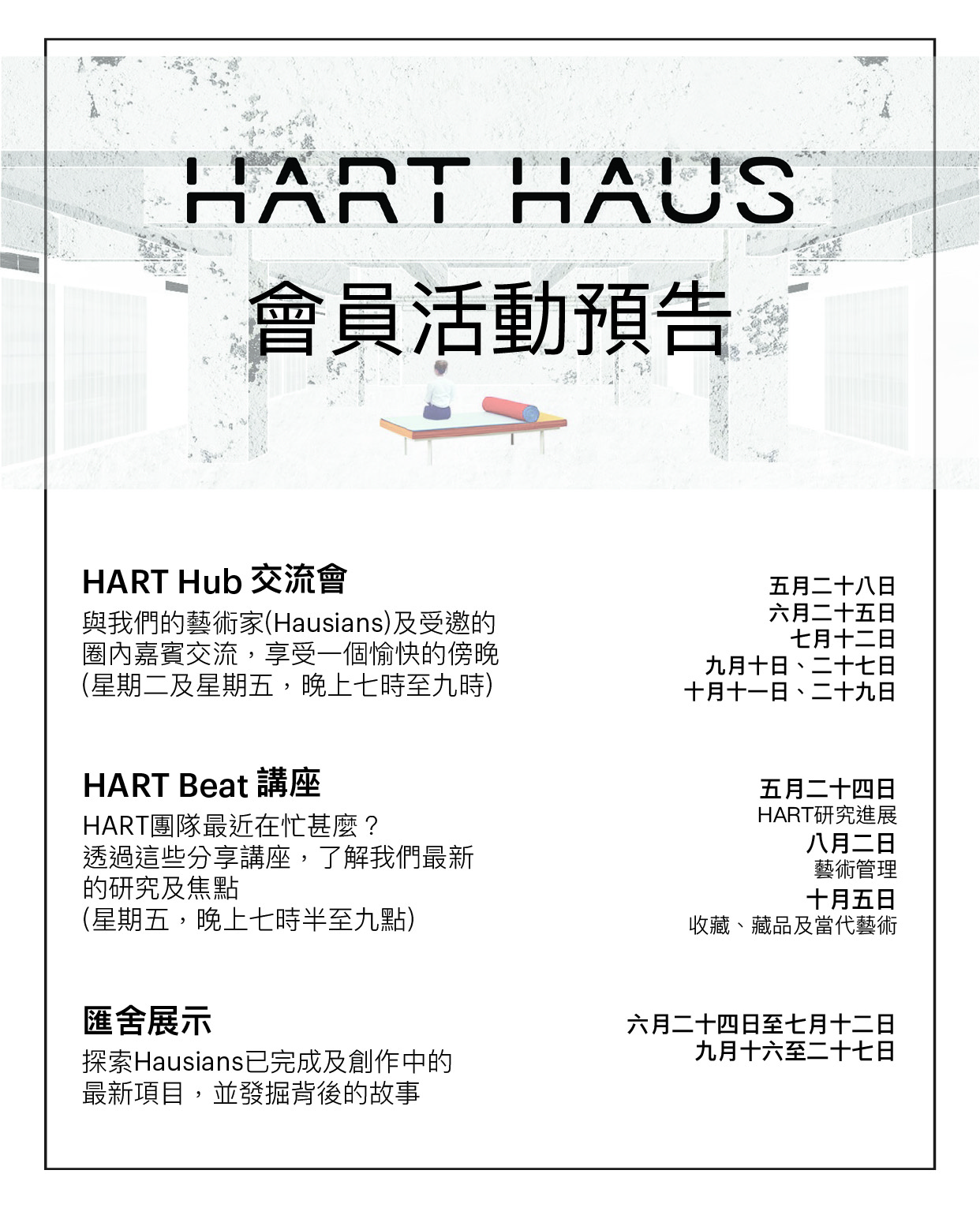HART Members Events_Chin-01.jpg
