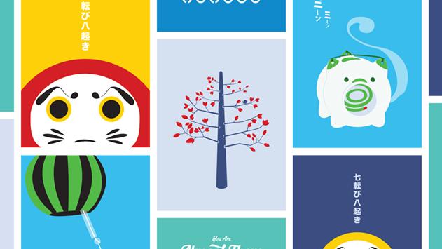 Porte-bonheur japonnais