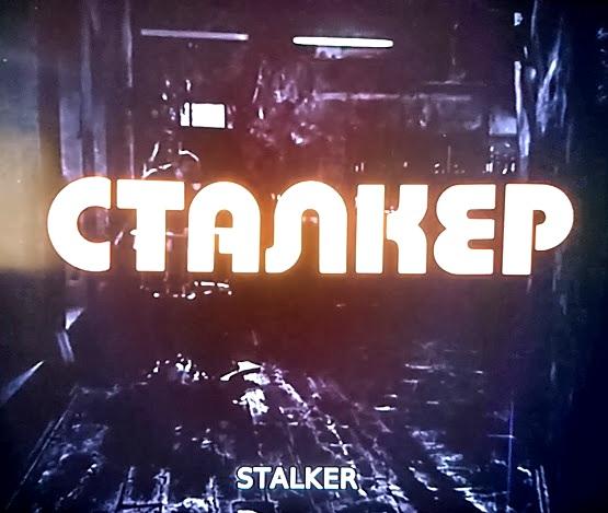 'Stalker' (1979) directed by Andrei Tarkovsky