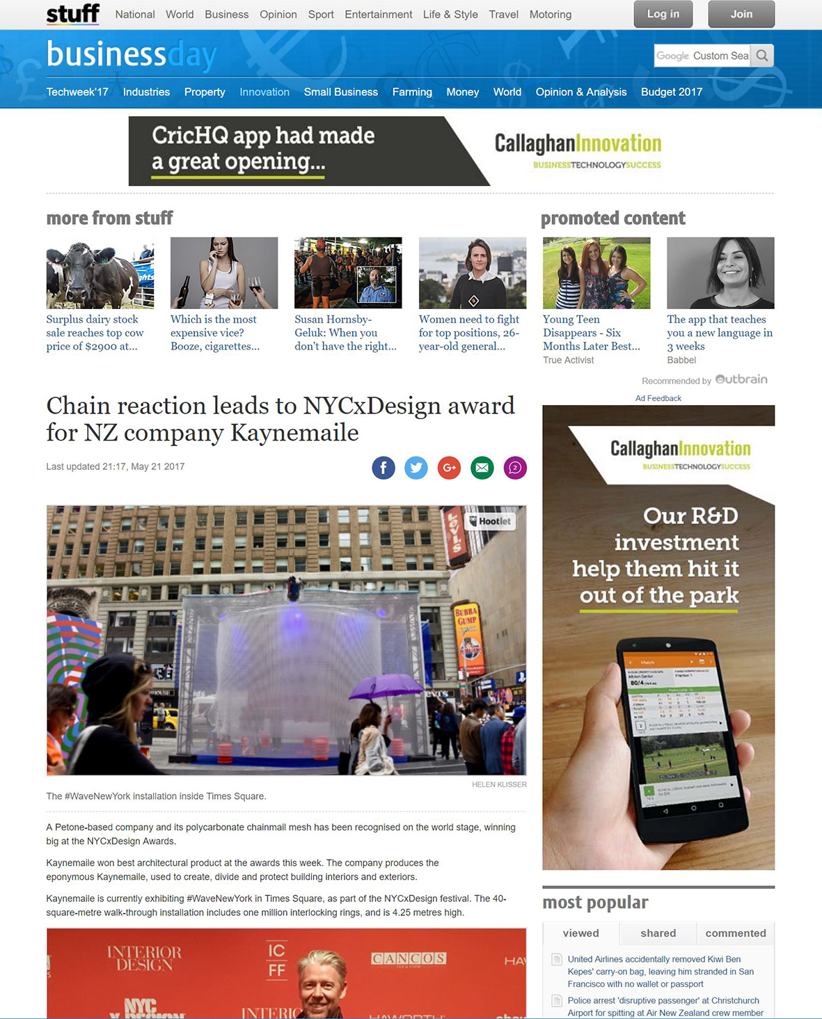 Stuff: Chain reaction leads to NYCxDesign award for NZ company Kaynemaile