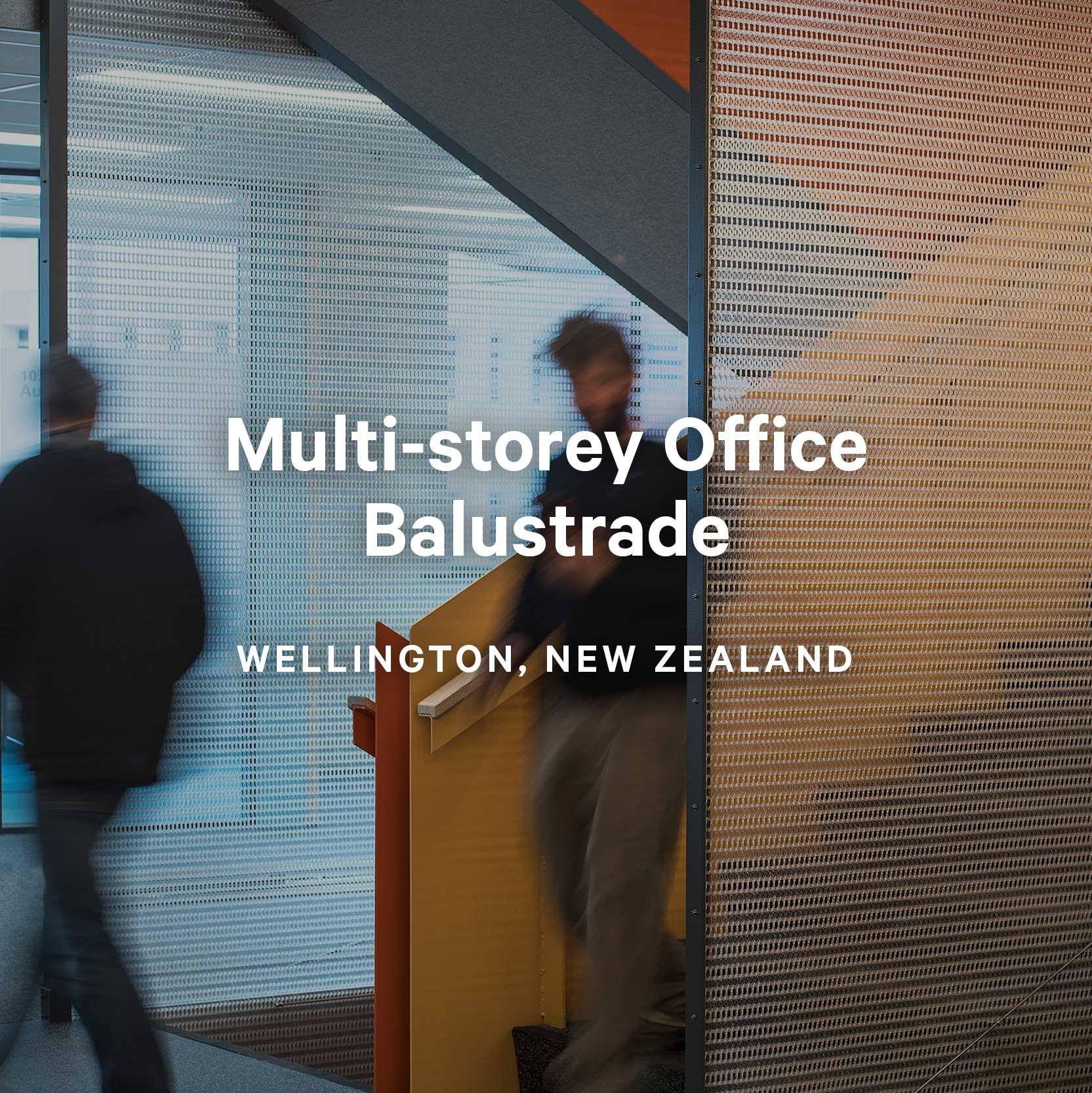Multi-storey Office Balustrade