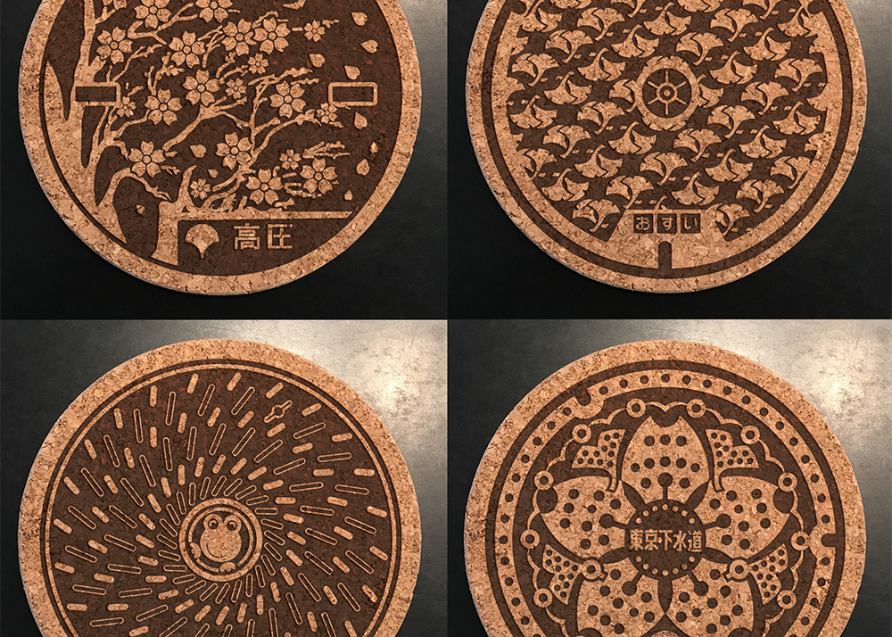 Kon'nichiwa - Lose yourself in the land where manhole cover art is at its zenith. The Tokyo set includes Cherry Blossoms, Ladybug Flower, Ginkgos Galore and Spiral Frog. Get them for a Japanophiliac!