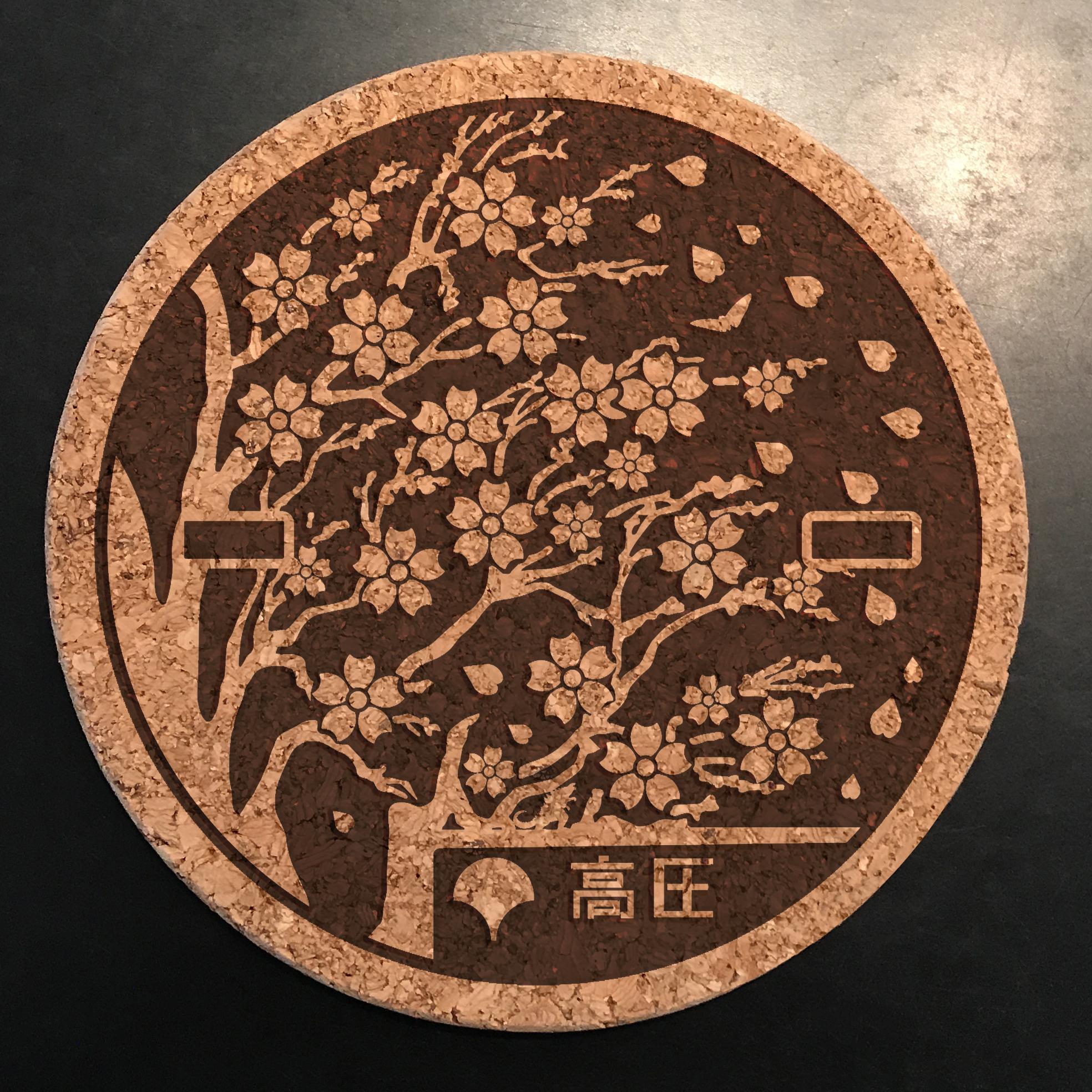 Manhole Trivet Tokyo.png