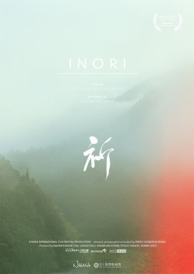 Inori - credit / score recording and mixing engineer