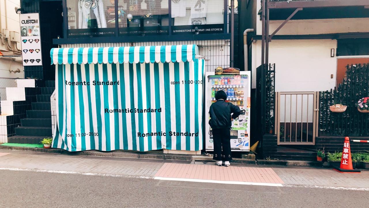 Tokyo3 by Asha Mone