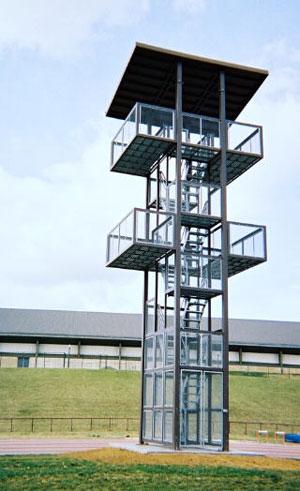 Tony Distler Tower