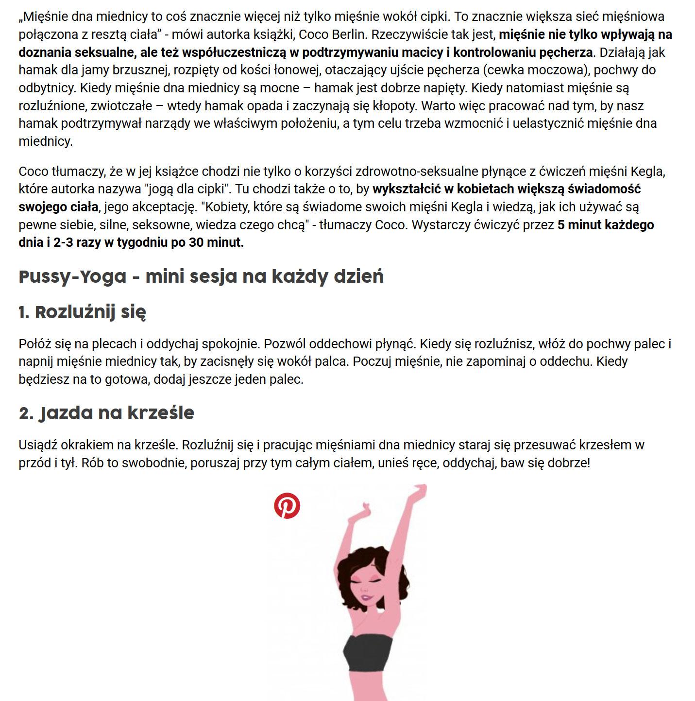 ofeminin-coco-berlin-pussy-yoga-2.jpg